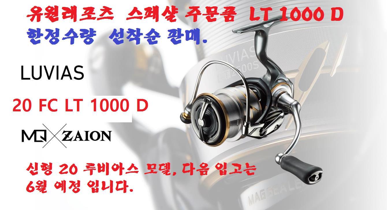 0d354c3515dc7258e8caeda62dcdee3f_1583070428_5405.JPG