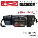 [슈어캐치] OBP11 허리 택클 가방