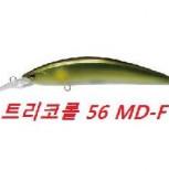 [자칼] 트리코롤 56 MD-F