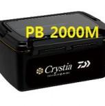 [다이와] PB2000M /3000M